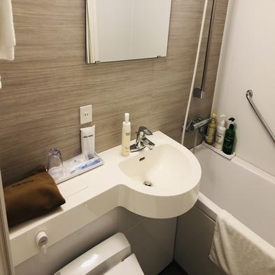 スタンダードプラン【30種類バイキング朝食付】男女別大浴場・露天風呂