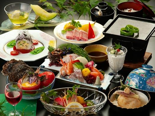 【特選会席】山陰の海の幸、山の幸を堪能!旬の厳選食材を贅沢に味わうプランです!