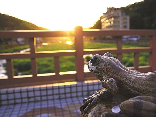 【年末年始】お正月はラドン温泉とお正月限定料理(31日〜2日日替わり)をご堪能下さい☆☆☆