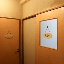 *【温泉】浴室の入り口☆