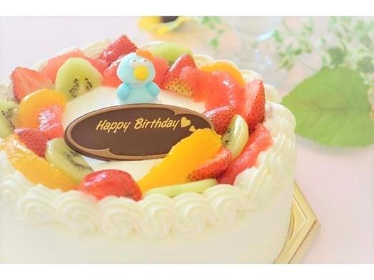 【記念日】◇ホールケーキ&オリジナルラベルのボトルワイン付◇〜大切な方とのひとときを〜