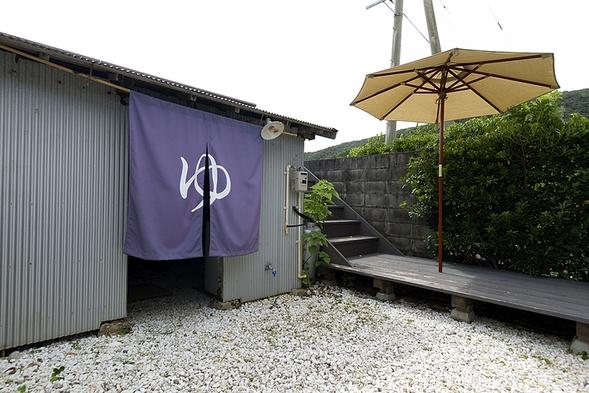 【スタンダードプラン】シンプルにお部屋代のみ<全室禁煙>海みる屋根の宿(5)