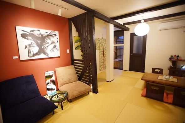 【スタンダード】 京町家 貸切プラン (1日1組限定) 築130年の京町家をリノベートしました!