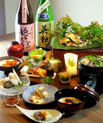 【京都・美山のゆばづくし懐石コース付き】朝食夕食付プラン。絶品ゆばをご堪能^^※5名様迄までのプラン