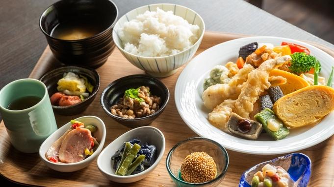 【朝食付】KUU京都でのお寛ぎステイ