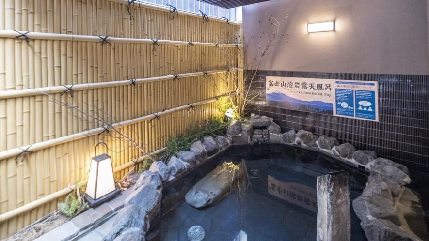 大浴場露天風呂イメージ
