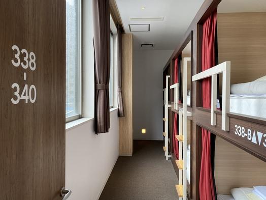 【女性専用】ゆっくり11時チェックアウト+.゜*。セミプライベートルーム 1人〜グループ8名部屋