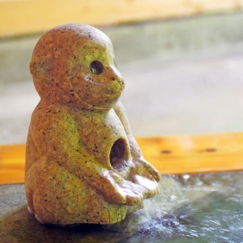 こんこんと湧き出る玄猿楼の湯