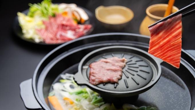 【地元神奈川ブランド肉】あなたの常識を覆す「焼きしゃぶ鍋」で堪能する 足柄牛焼きしゃぶプラン