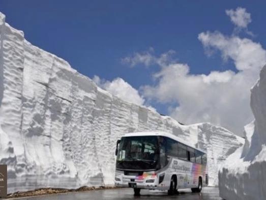 ≪期間限定☆プライスSALE!≫春山バスに乗って天空の雪回廊へ。