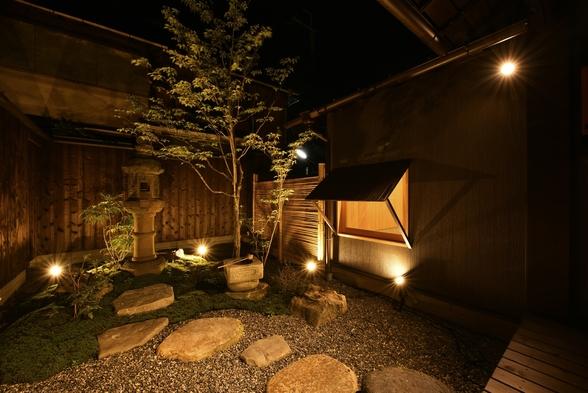◆◇s京町家でゆっくり夕食◇◆京都の老舗泉仙のミニ懐石料理をお楽しみください【全館禁煙】