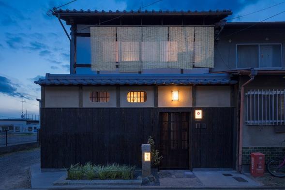 【京都府民限定5%OFF】京町屋一棟貸切・プライベート