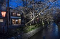 京都の自然・寺社仏閣の風情をお楽しみ頂きながら  贅沢な時間をお過ごし下さい。