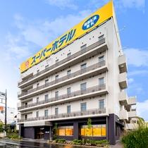 2017年11月1日OPEN*スーパーホテル埼玉・久喜 天然温泉「提燈の湯」