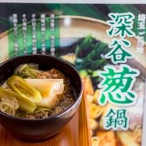 【Lohas健康朝食】※ご当地メニュー!