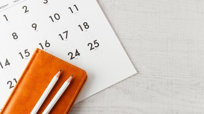【早期割60】【素泊まり】人気の日付は2カ月前までの予約がお得◇銀座やお台場の観光拠点にも便利