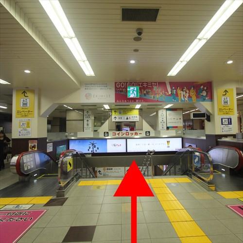 東武線「浅草駅」正面改札口からの道案内(2)