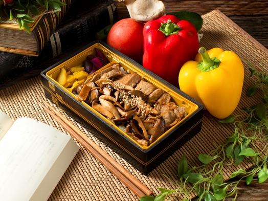 【1泊2食付】椿屋さん麦豚くわ焼き弁当付きプラン