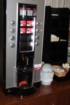 宿泊者限定コーヒーサービス