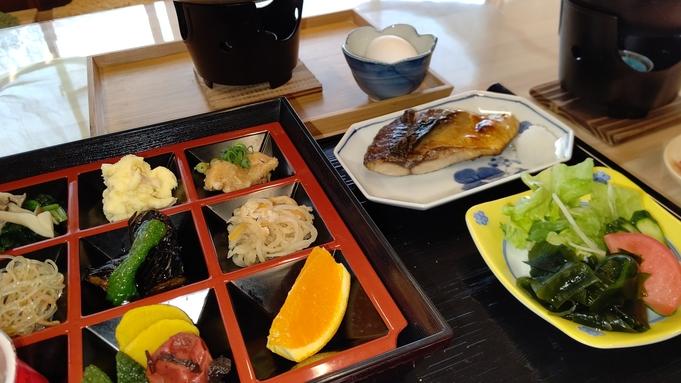 ※和室※☆当館一番人気!!自然の癒しと季節のお膳の1泊2食!