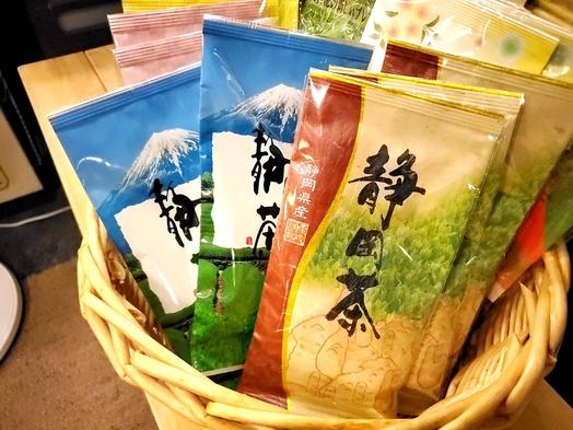静岡茶お土産付きプラン『アッパレしず旅企画』