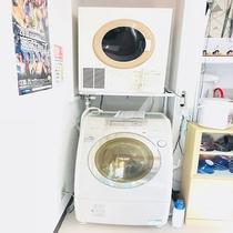 ★洗濯&乾燥