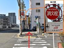 横断歩道を渡り、「チサンインホテル」の左側をお進みください。