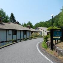 ようこそホテル野辺山へ