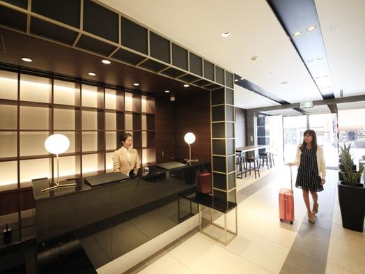 【夏旅セール】3泊以上の宿泊ならこのプランがおすすめ 大阪観光の拠点に(素泊まり)