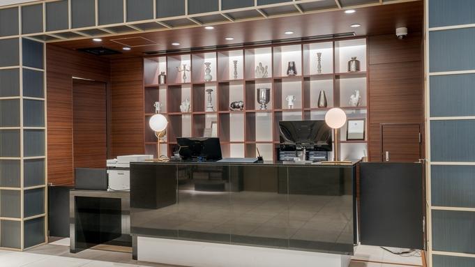 【シンプルステイ】 居心地のよいデザイナールームで上質なご滞在を