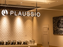 【レストラン「PLAUSSIO」】ゆったりとした朝食タイムをお過ごしください。