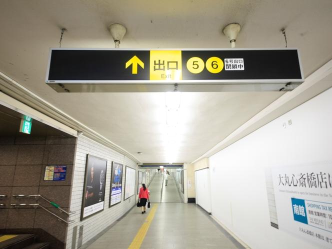 【アクセス2】5番出口の方へ向かいます。