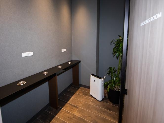 【喫煙ルーム】喫煙室は1階ロビーにございます。