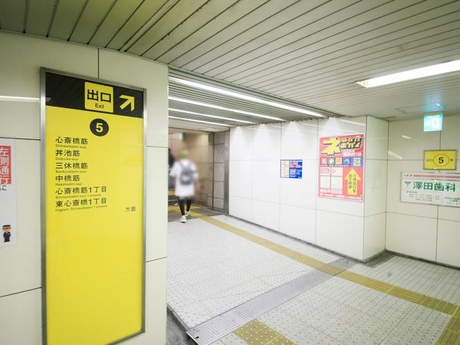 【アクセス3】5番出口の方へ向かいます。