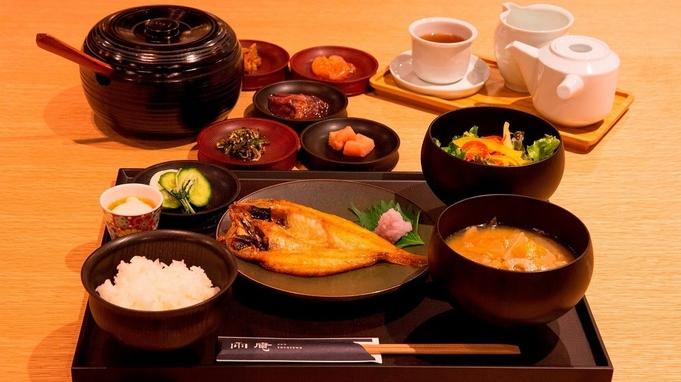 【夏秋旅セール】あなたのための隠れ家《 朝食付》加賀の厳選素材を使用したご朝食