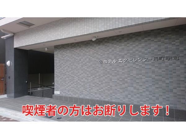 ホテルエクセレンス円町駅前