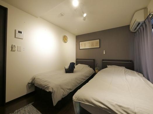 長期滞在割引★キッチン付ホテルで快適東京生活!6泊以上【快適WIFI】