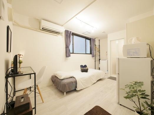 ecoプラン♪【1名様まで】長期滞在におすすめ!キッチン付ホテルで快適東京生活!