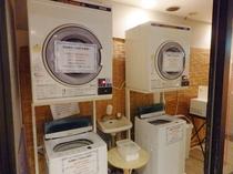 洗濯機&乾燥機(有料)も館内にございます♪