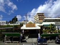 伊豆急行線・伊豆熱川駅からホテルまで徒歩約5分です。