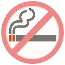 客室内は禁煙です。
