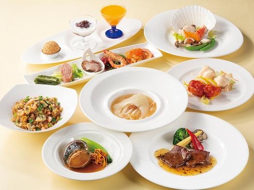 ご夫婦・カップルプラン 季節の中国料理を楽しむ(10,000円相当) 1ドリンク付き