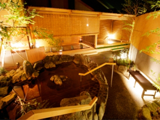 【マッサージと温泉入浴券付き♪】天然温泉「極楽湯」プラン 朝食付き