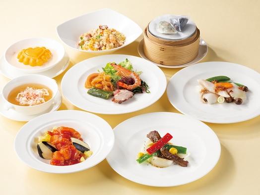 ご夫婦・カップルプラン 季節の中国料理を楽しむ(6,000円相当) 1ドリンク付き♪