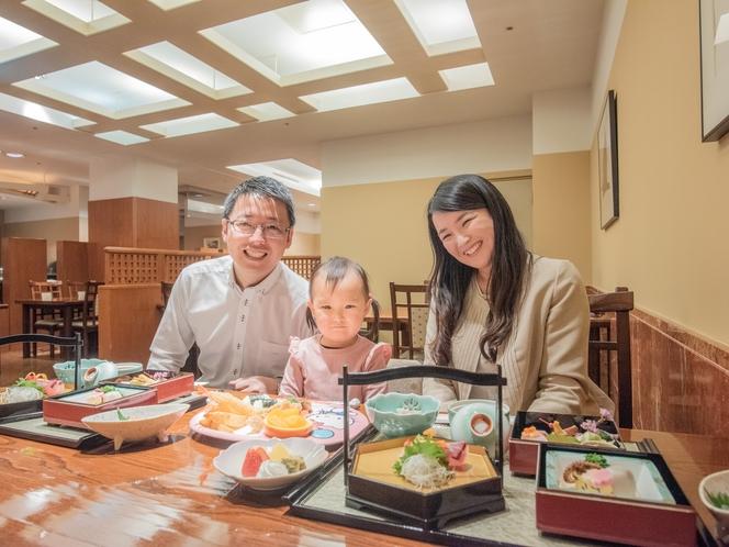 お子様連れもOK♪バラエティ豊富なレストランは、ご家族での食事にもおすすめ。