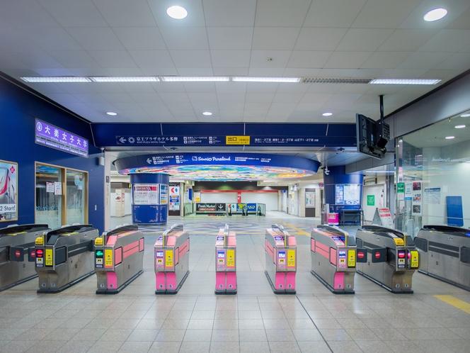 【京王多摩センター駅】京王プラザホテル多摩へは中央口の改札を左にお進みください。徒歩約3分です!