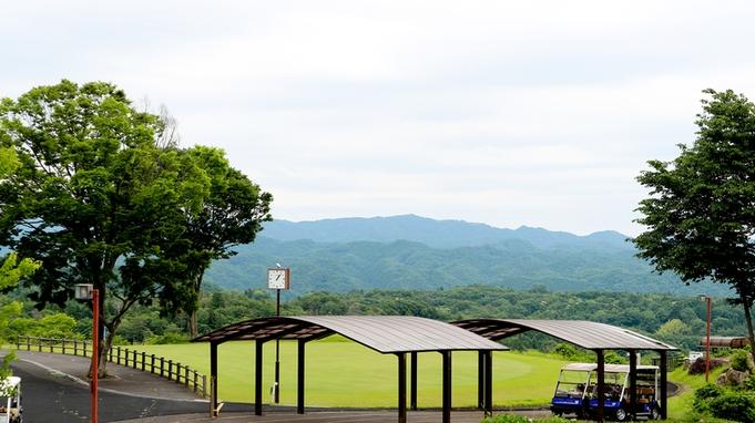 ●【素泊まり】ゴルフ・ビジネス・観光に♪ゴルフリゾートで過ごす食事が付かないシンプルステイ