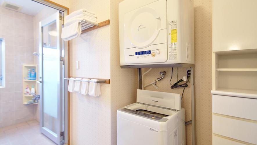 【別館2Fルーム】客室:洗濯機・乾燥機