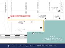 チェックイン場所:京都駅前レセプションへの地道順
