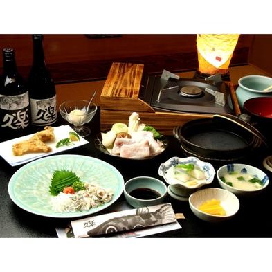 【フグ堪能】 臼杵名物!フグを味わう一番人気プラン!(一泊二食)